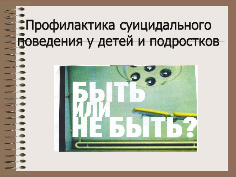 http://zazdoc.ru/tw_files2/urls_2/24634/d-24633128/img0.jpg