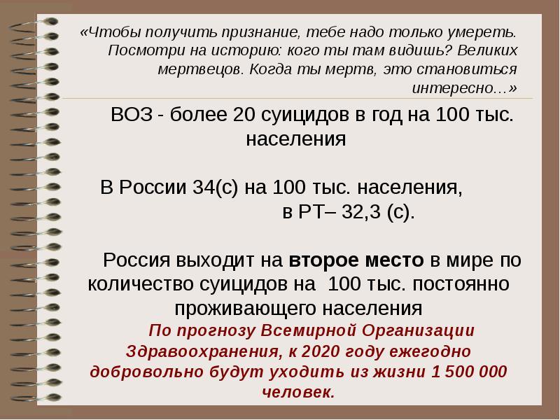hello_html_m1b504c63.png