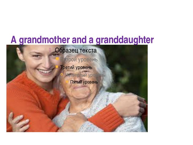 A grandmother and a granddaughter