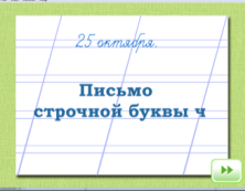 hello_html_177899ad.png