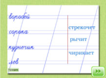 hello_html_2cc8514d.png