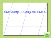 hello_html_m2c016347.png