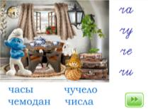 hello_html_m2d45fa4a.jpg