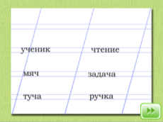 hello_html_m6dcdd2ca.png