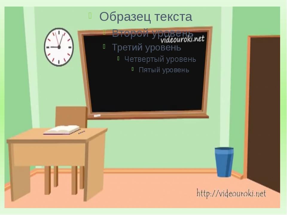 Реши уравнение: 96 : х = 8 х : 70 = 14 15 : х = 3 х =12 х=980 х =5 Оценка «5»...