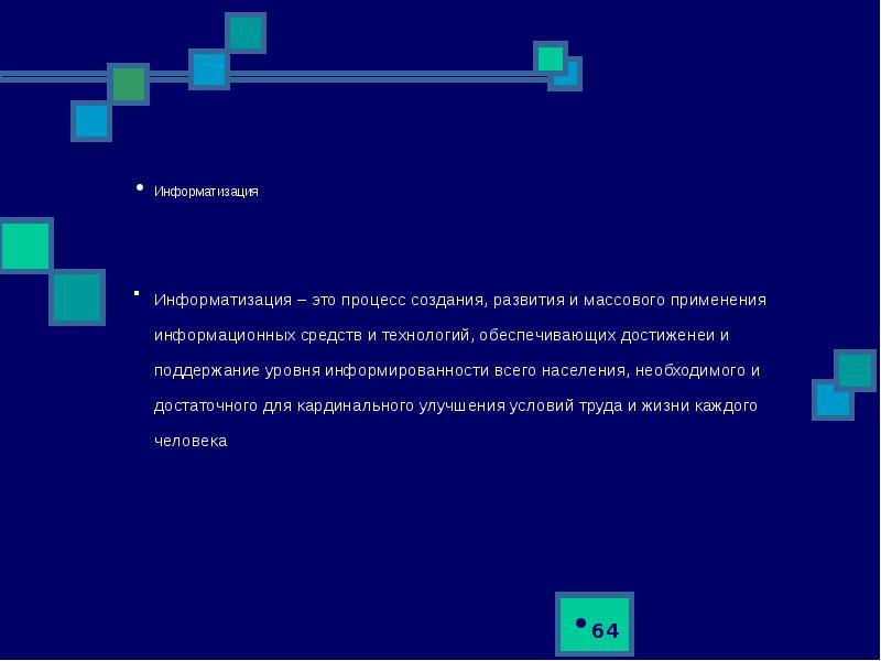 http://myppt.net/u/storage/ppt_14676/17a17-1401979800-064.jpg