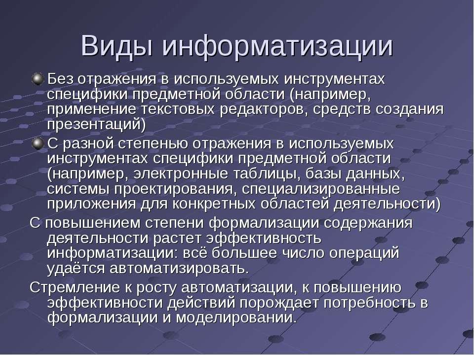 http://bigslide.ru/images/6/5435/960/img7.jpg