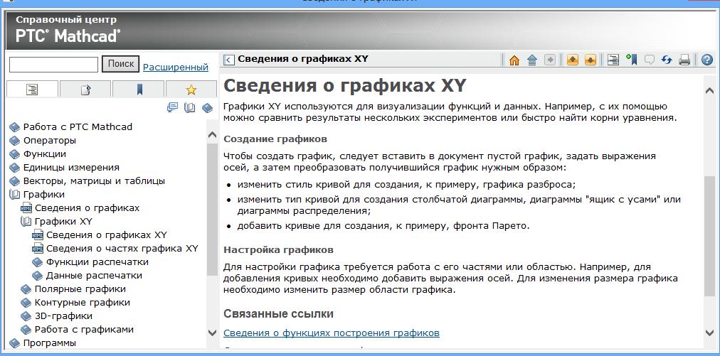 hello_html_43e4860d.png