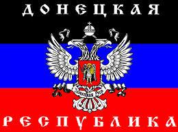 Картинки по запросу флаг донецкой республики