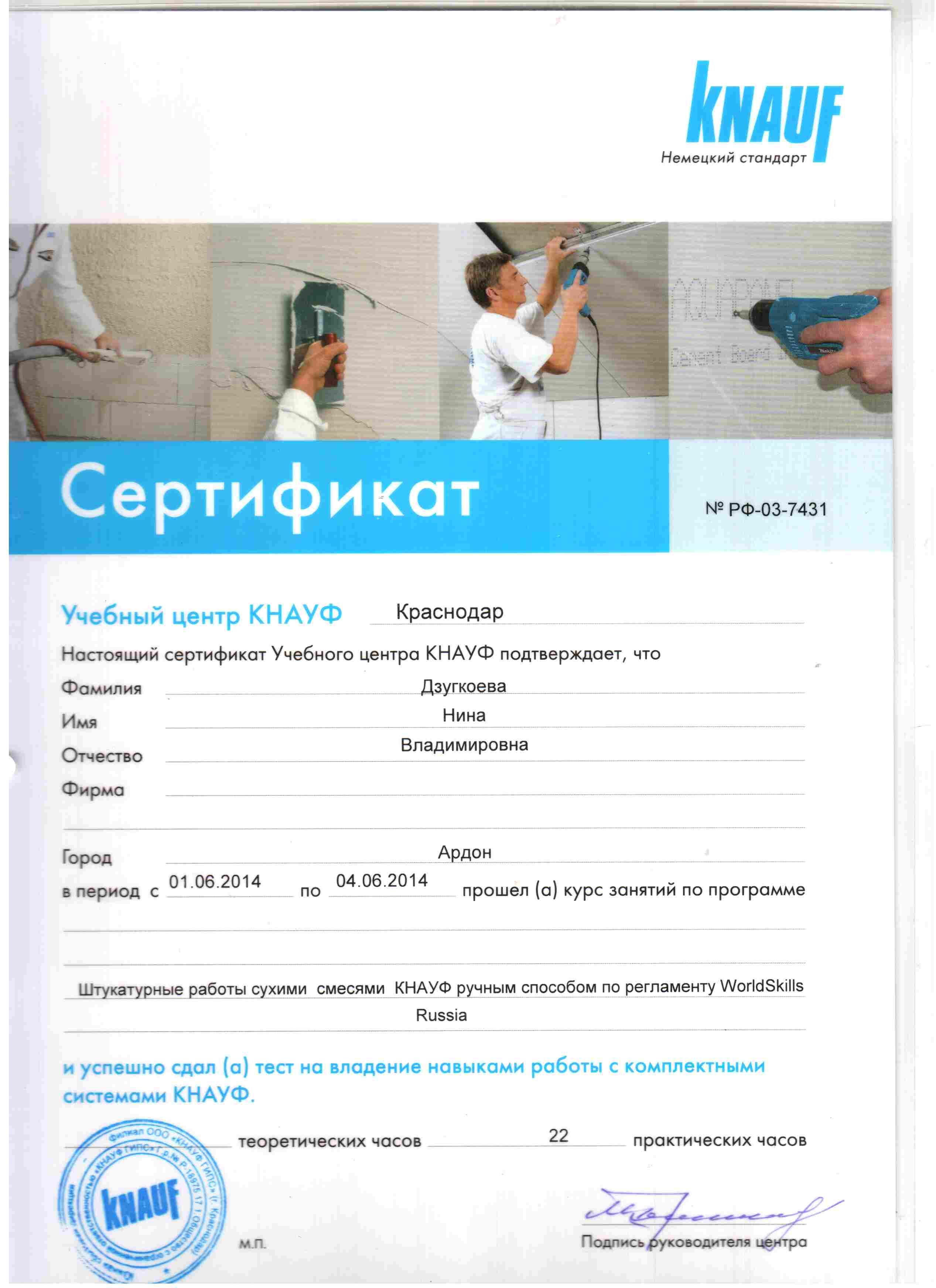 hello_html_4365b864.jpg