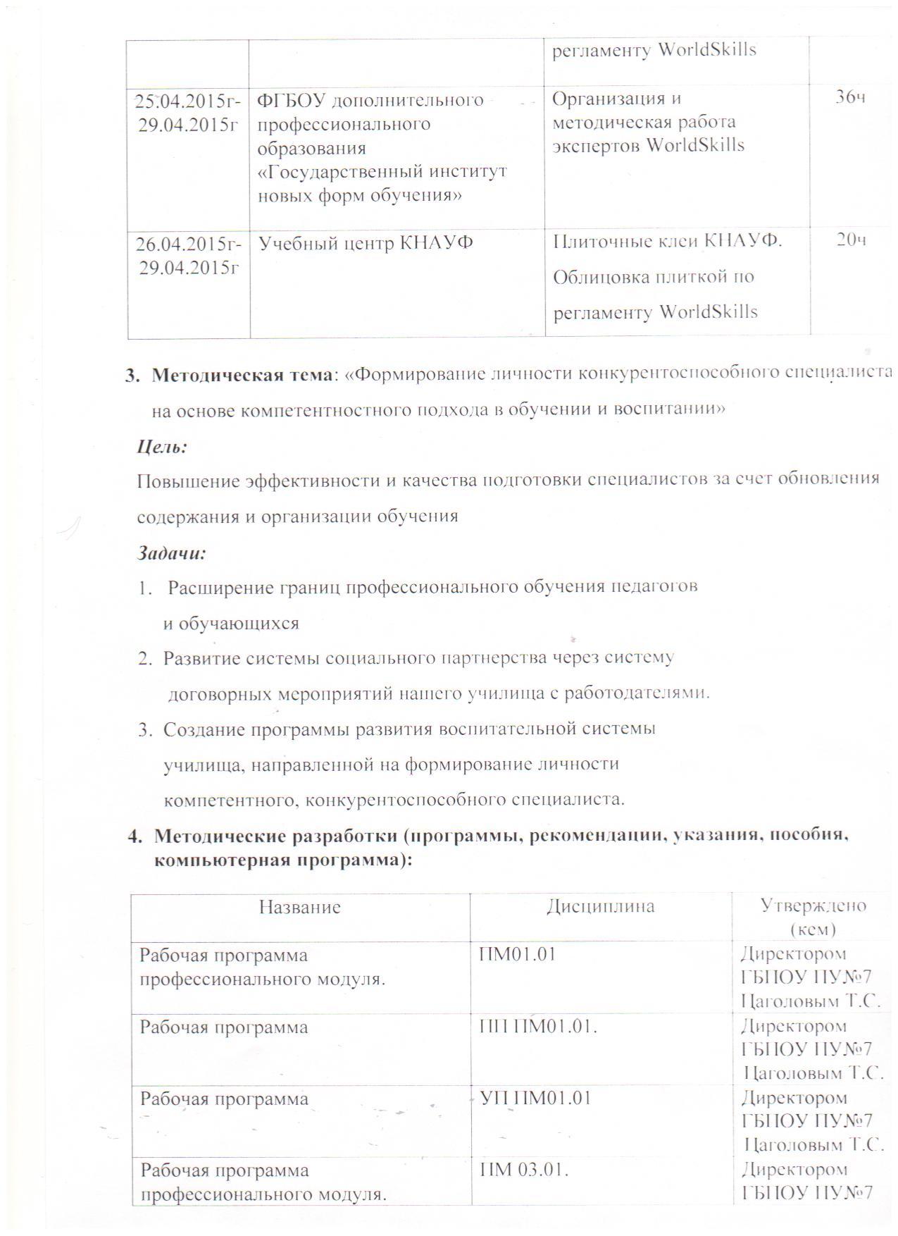 hello_html_m17409e5f.jpg