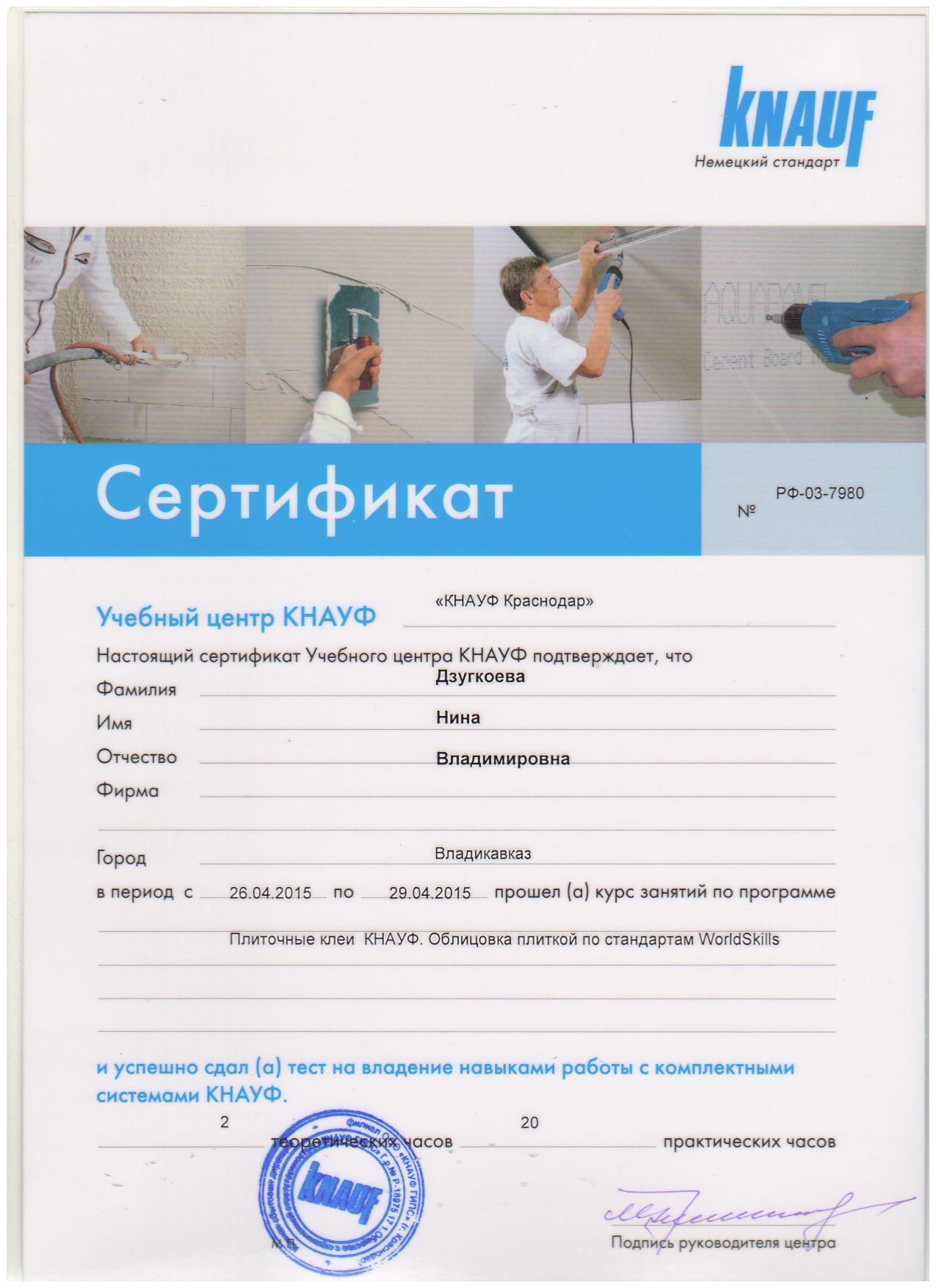 hello_html_m3ced8df2.jpg