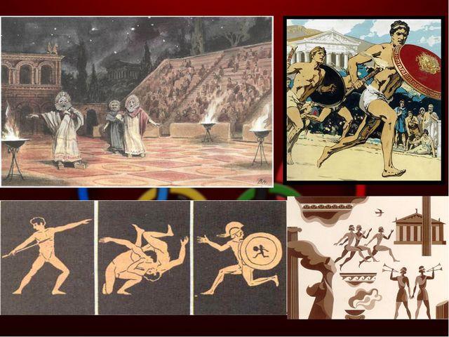 Самым популярным видом состязаний являлся пентатлон. В него входили 5 видов...