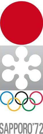 Эмблема зимних Олимпийских игр 1972 года