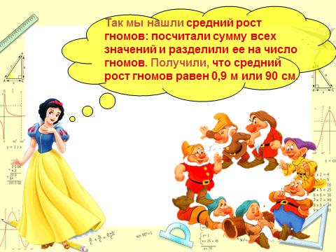 hello_html_3b35e94d.png