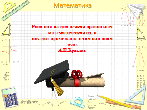 hello_html_5b933431.png