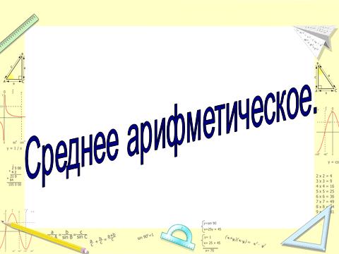 hello_html_5cb6fba.png