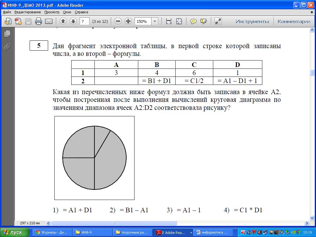 hello_html_mf09d1ca.png