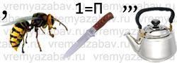 http://moeobrazovanie.ru/data/edu/images/6080_b.jpeg