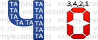 http://moeobrazovanie.ru/data/edu/images/6080_d.png