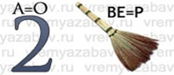 http://moeobrazovanie.ru/data/edu/images/6080_j.jpeg