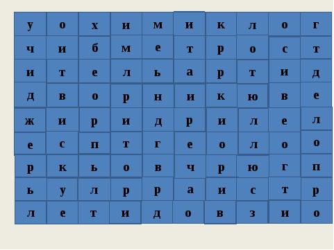 http://moeobrazovanie.ru/data/edu/images/6080_k.png