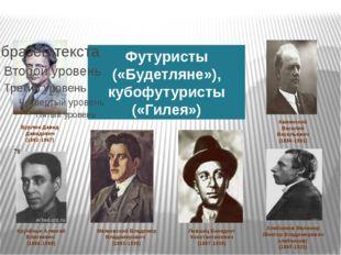 Эго-футуристы Олимпов Константин Константинович (Олимпов) (1889-1940) Северян