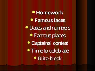 Homework Famous faces Dates and numbers Famous places Captains` contest Time