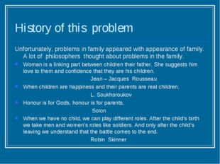 History of this problem Unfortunately, problems in family appeared with appea