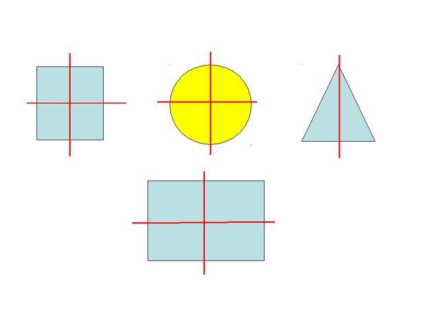 квадрат круг  треугольник прямоугольник