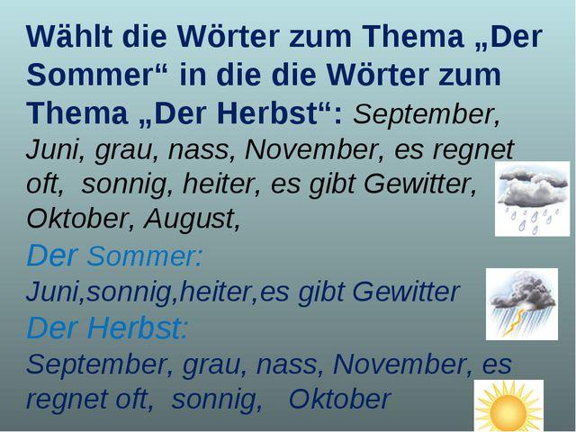 """Wählt die Wörter zum Thema """"Der Sommer"""" in die die Wörter zum Thema """"Der Herb..."""