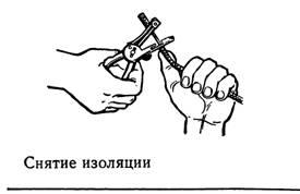 http://forca.ru/images/knigi/archive/elektromontazh/elektromontazh-058_0002.jpg