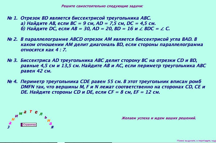 hello_html_29a8e5e8.png