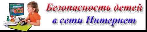 hello_html_m2ab120cc.png