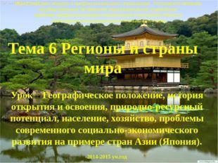 Министерство общего и профессионального образования Ростовской области госуд