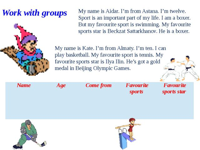 My name is Aidar. I'm from Astana. I'm twelve. Sport is an important part of...