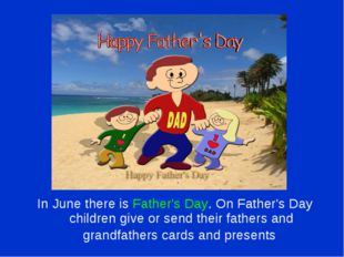 In June there is Father's Day. On Father's Day children give or send their fa