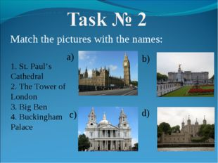 Match the pictures with the names: 1. St. Paul's Cathedral 2. The Tower of Lo