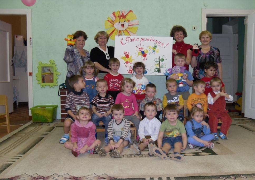 C:\Users\C24\Desktop\фото детей\детский сад дети\SAM_0690.JPG