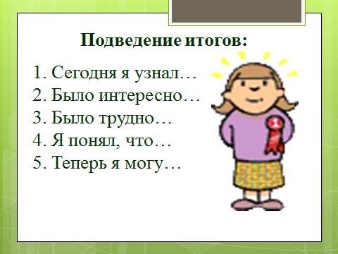 hello_html_41dea517.png