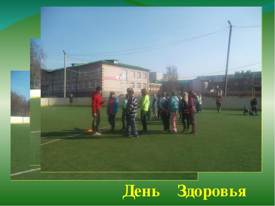 Воспитанники показывают свои достижения в спорте Ежемесячно в детском доме пр...