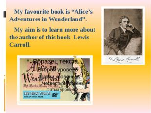 """My favourite book is """"Alice's Adventures in Wonderland"""". My aim is to learn"""