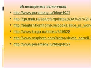http://www.peremeny.ru/blog/4027 http://go.mail.ru/search?q=https%3A%2F%2Fwww