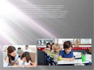 3- Один из способов организации самостоятельной деятельности учащихся по дост