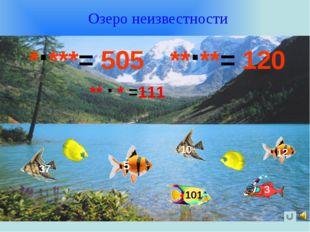 Найдите наибольший общий делитель чисел(используя основное правило нахождения