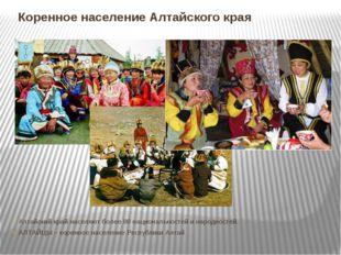 Коренное население Алтайского края Алтайский край населяют более 80 националь