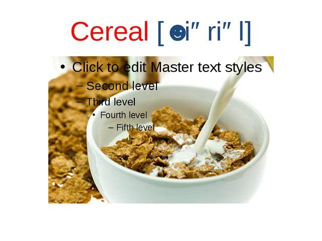 Cereal [ˈsiəriəl]