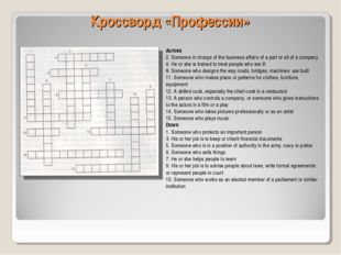 Кроссворд «Профессии» Across 2. Someone in charge of the business affairs of