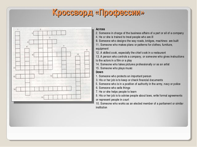 Кроссворд «Профессии» Across 2. Someone in charge of the business affairs of...