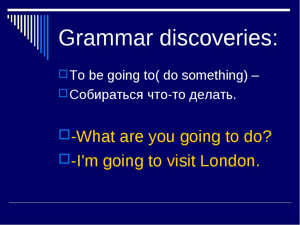 Grammar discoveries: To be going to( do something) – Собираться что-то делать...